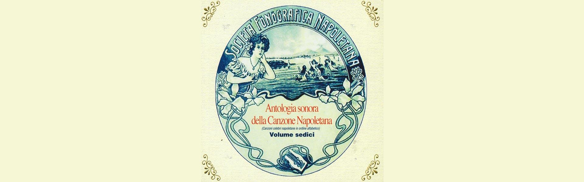 la classica canzone napoletana